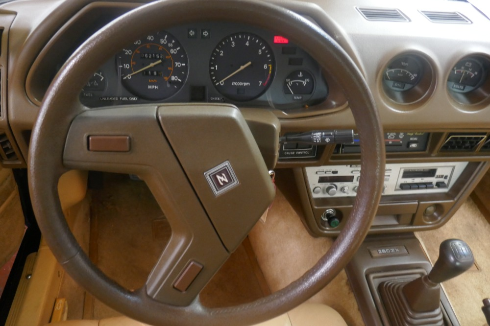 Used 1981 Datsun 280ZX -ONE OWNER-DESIRABLE RARE GOLD PACKAGE T TOPS PS PB AC LOW MILES- | Mundelein, IL